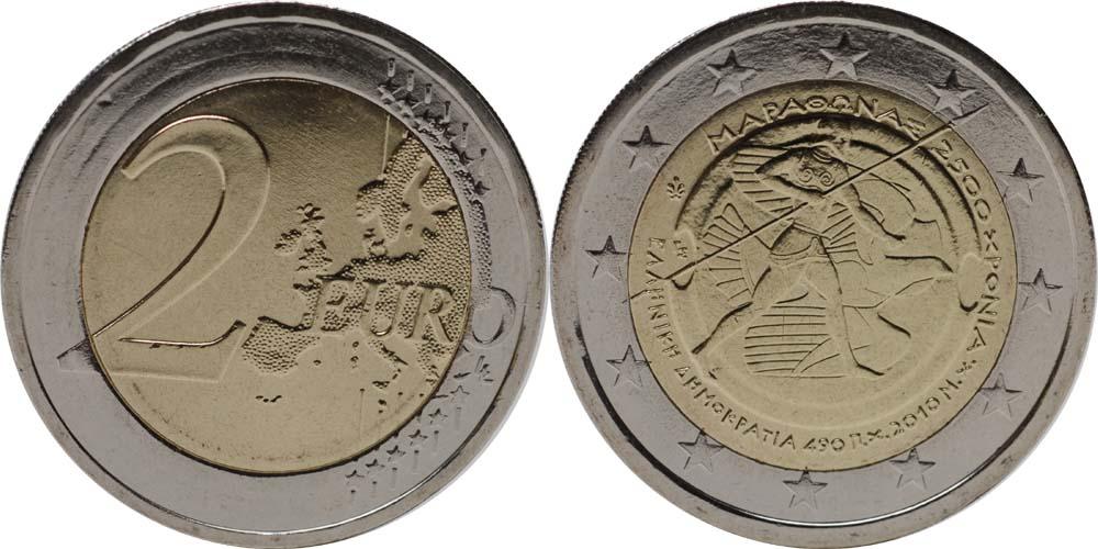 Lieferumfang:Griechenland : 2 Euro 2500 Jahre Schlacht von Marathon  2010 bfr 2 Euro Griechenland 2010 Marathon