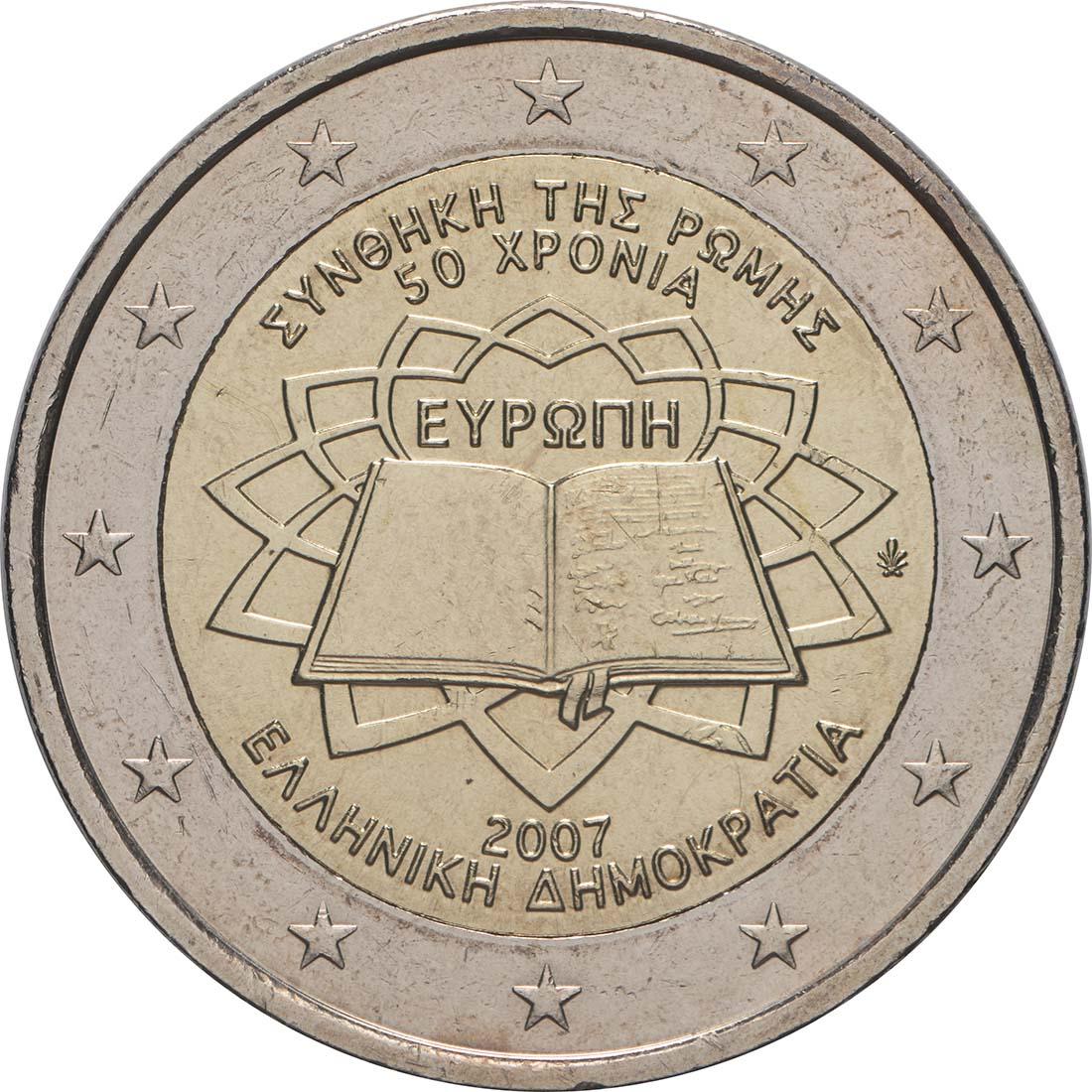 Rückseite:Griechenland : 2 Euro Römische Verträge  2007 bfr