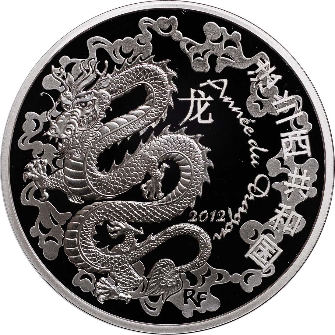 Vorderseite:Frankreich : 10 Euro Jahr des Drachen  2012 PP