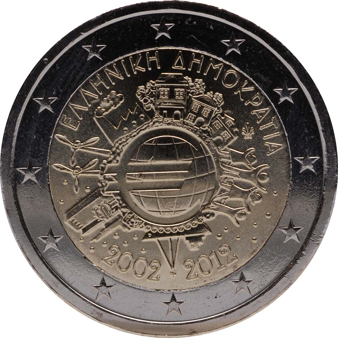 Rückseite:Griechenland : 2 Euro 10 Jahre Euro Bargeld  2012 Stgl.