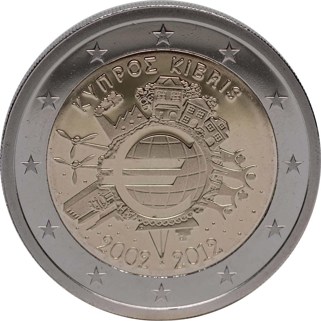 Rückseite:Zypern : 2 Euro 10 Jahre Euro Bargeld  2012 PP