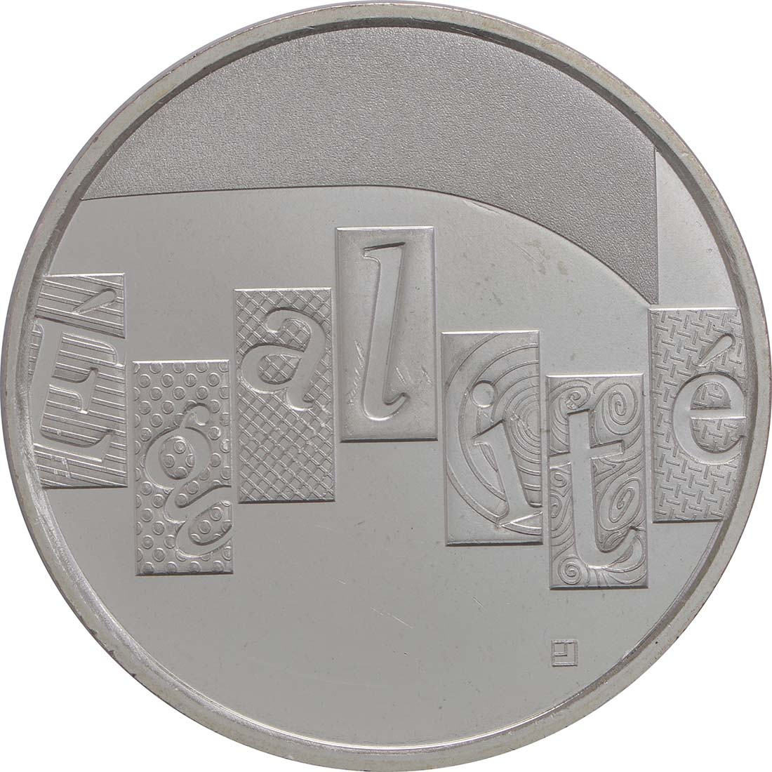 Vorderseite:Frankreich : 5 Euro Gleichheit  2013 Stgl.