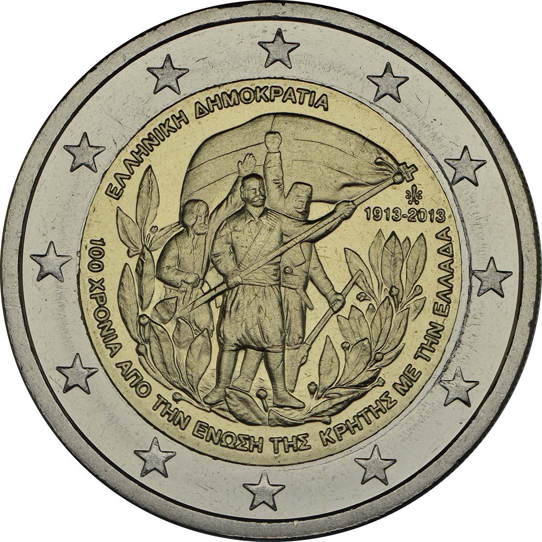Rückseite:Griechenland : 2 Euro 100 Jahre Vereinigung Kreta mit Griechenland  2013 bfr