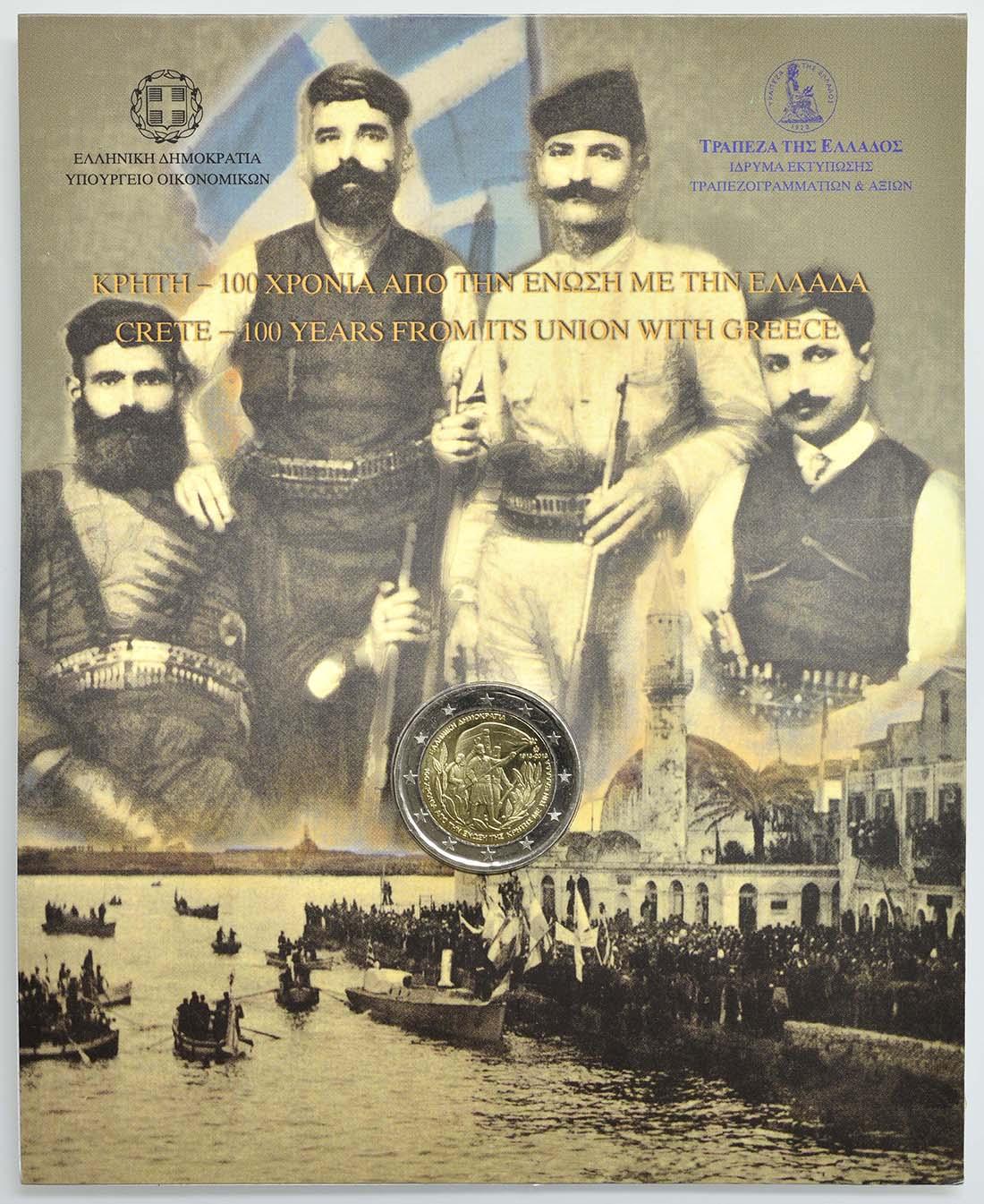 Lieferumfang :Griechenland : 2 Euro 100 Jahre Vereinigung Kreta mit Griechenland  2013 Stgl.