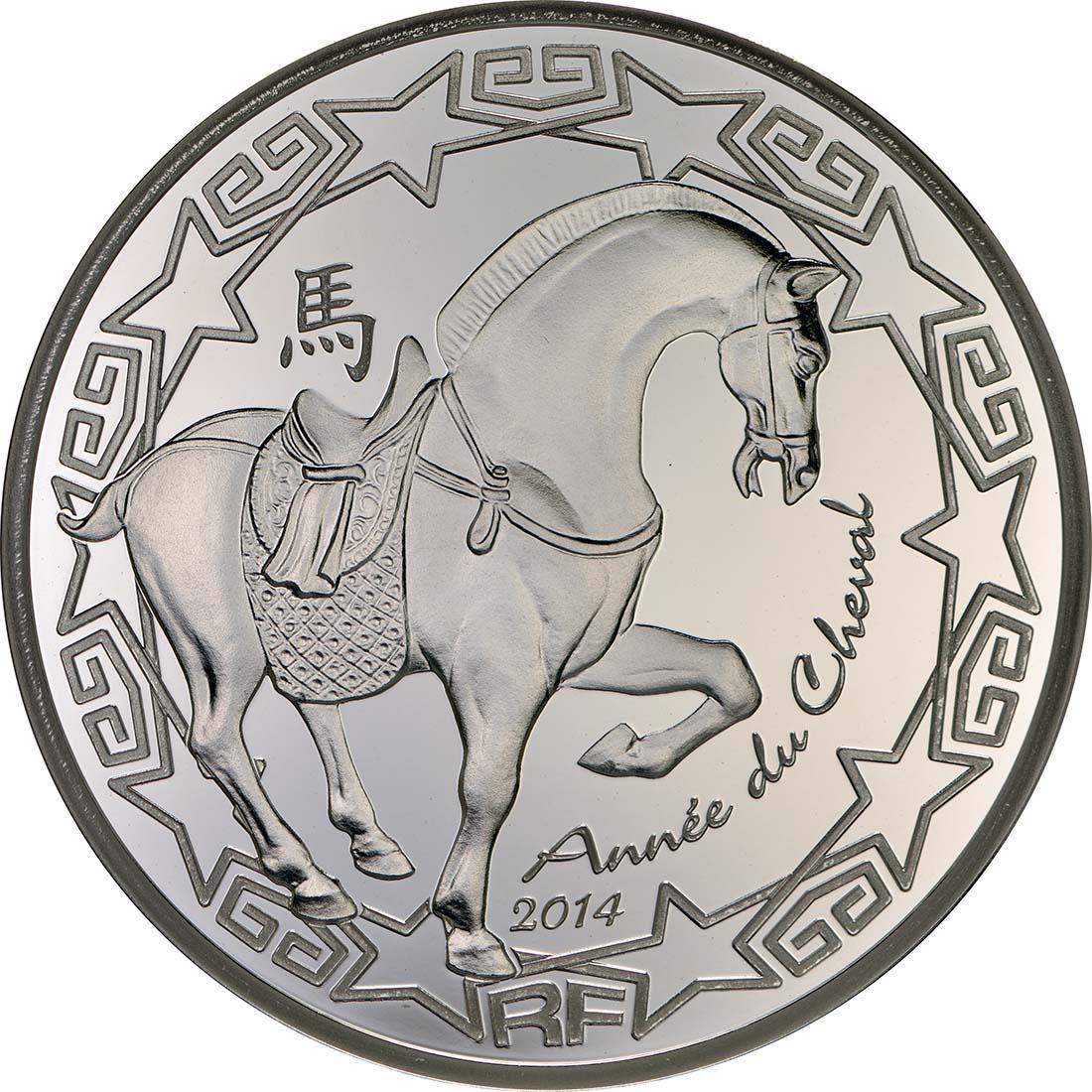 Vorderseite:Frankreich : 10 Euro Jahr des Pferdes  2014 PP