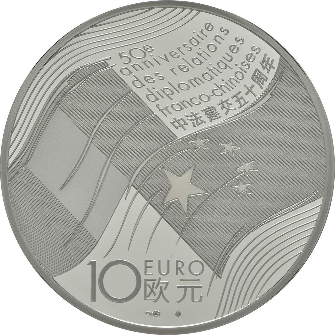 Rückseite:Frankreich : 10 Euro 50 Jahre diplomatische Beziehungen  2014 PP