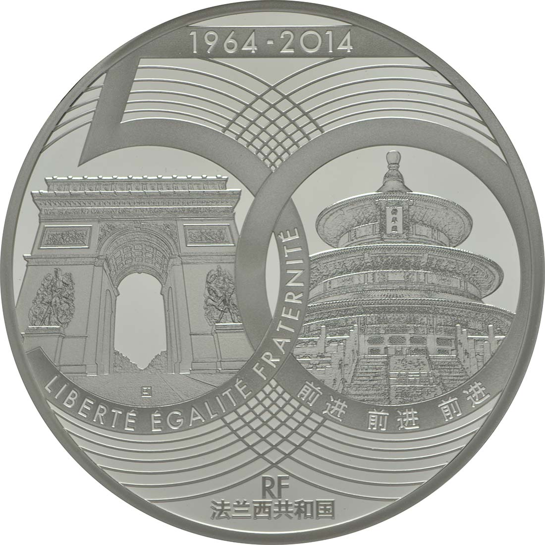 Vorderseite:Frankreich : 10 Euro 50 Jahre diplomatische Beziehungen  2014 PP