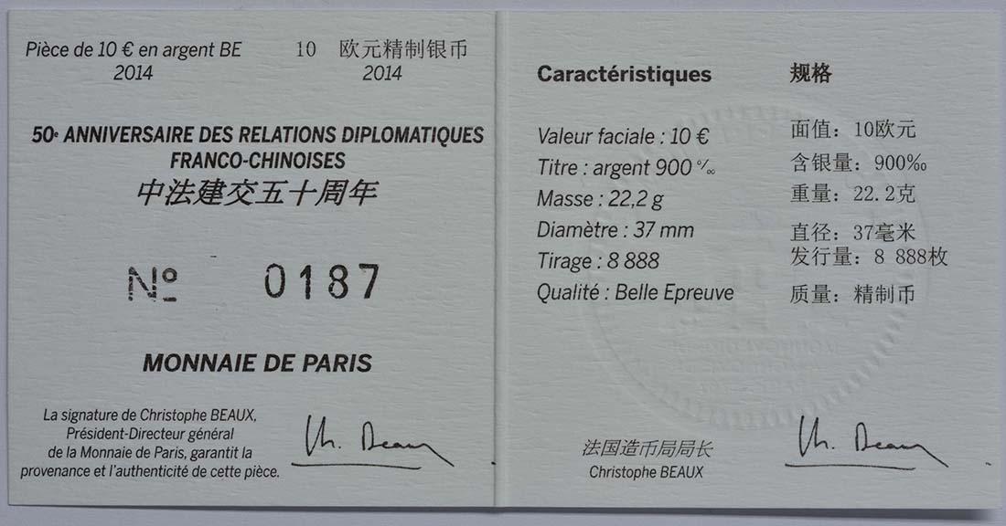 Zertifikat:Frankreich : 10 Euro 50 Jahre diplomatische Beziehungen  2014 PP