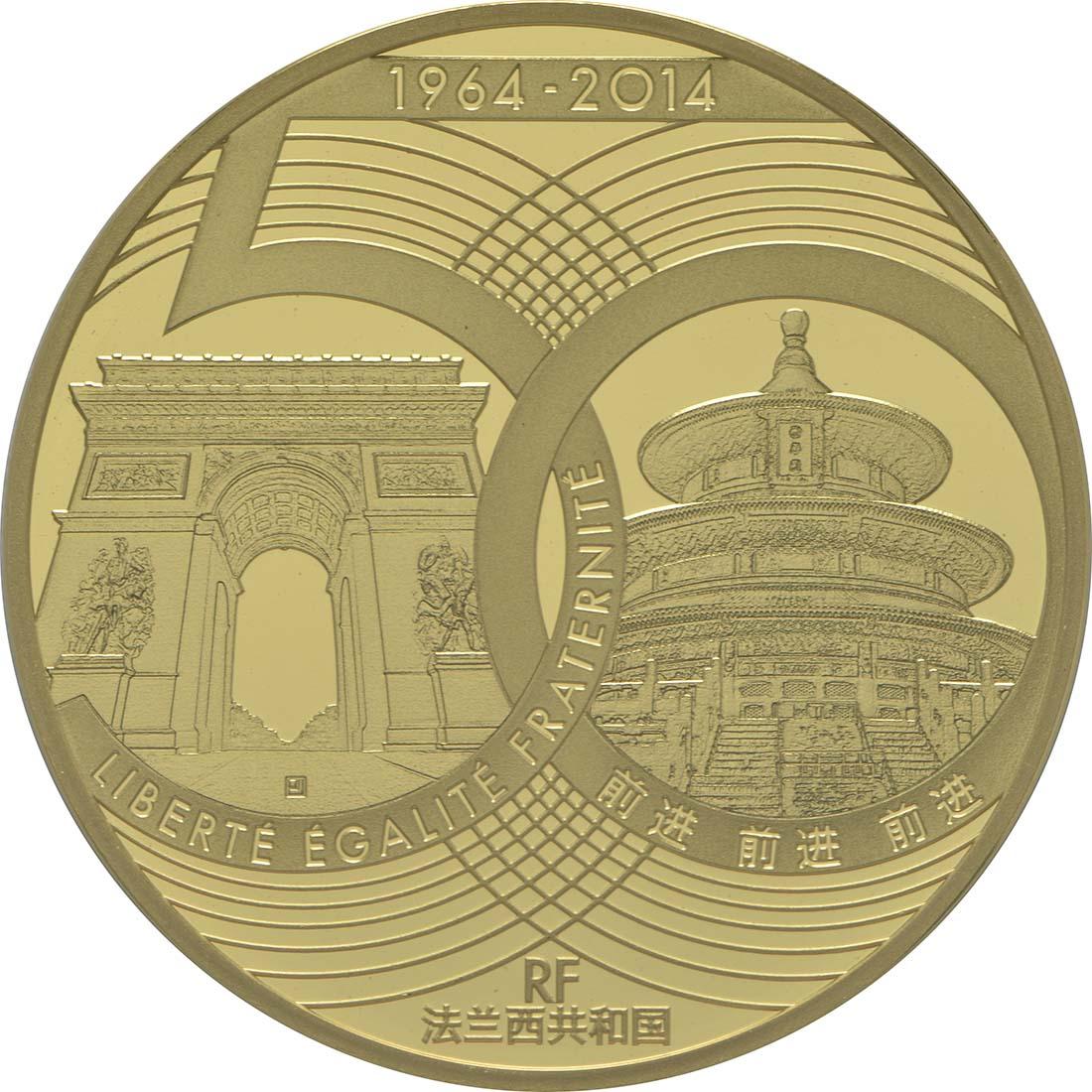 Rückseite:Frankreich : 50 Euro 50 Jahre diplomatische Beziehungen  2014 PP