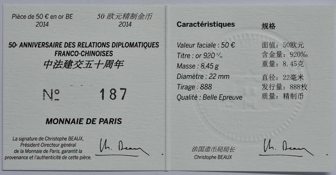Zertifikat:Frankreich : 50 Euro 50 Jahre diplomatische Beziehungen  2014 PP