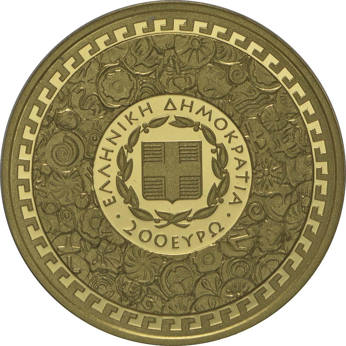 Rückseite:Griechenland : 200 Euro Aristoteles  2014 PP