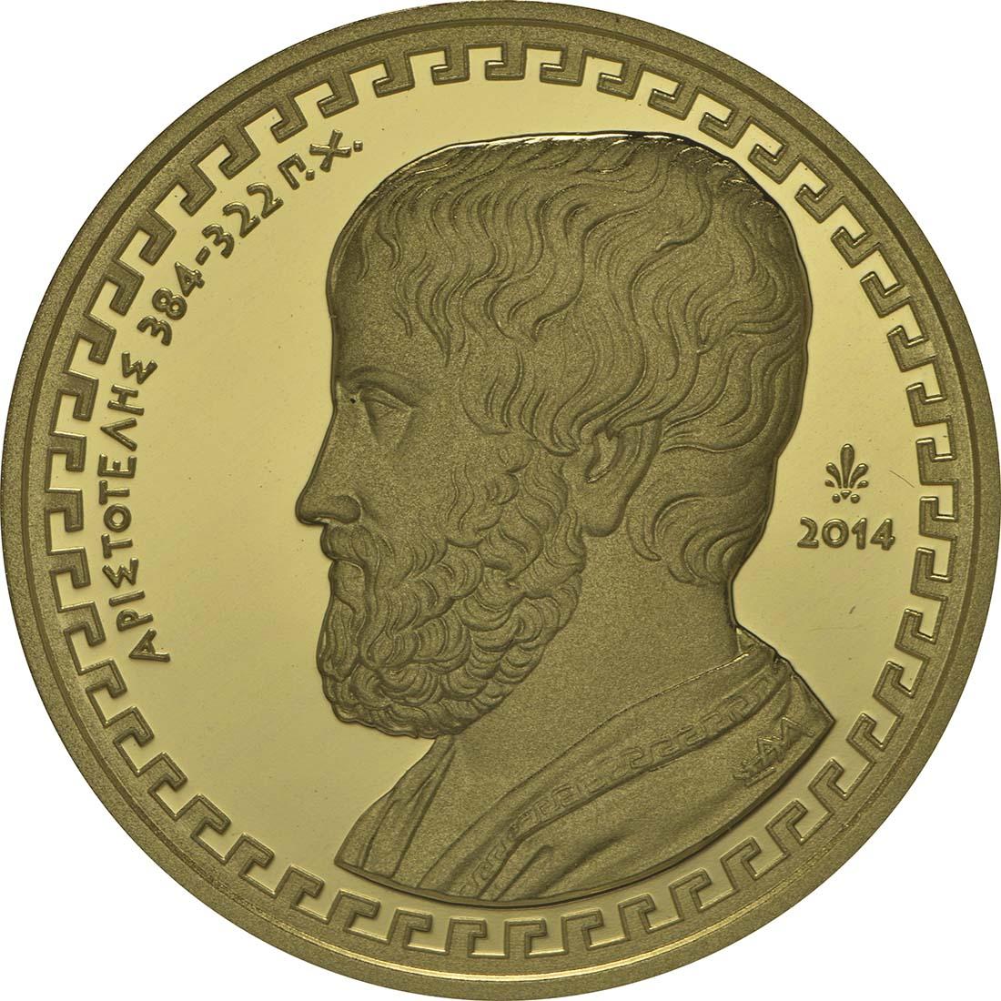 Vorderseite:Griechenland : 200 Euro Aristoteles  2014 PP