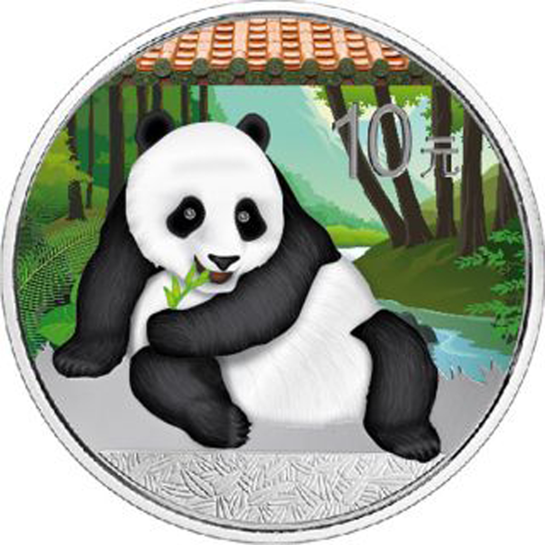 Lieferumfang:China : 10 Yuan Silberpanda farbig - Variante 1 - rotes Dach  2015 Stgl.