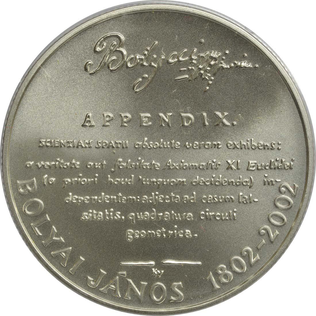 Vorderseite:Ungarn : 3000 Forint 200 Geburtstag Janos Bolyai  2002 Stgl.
