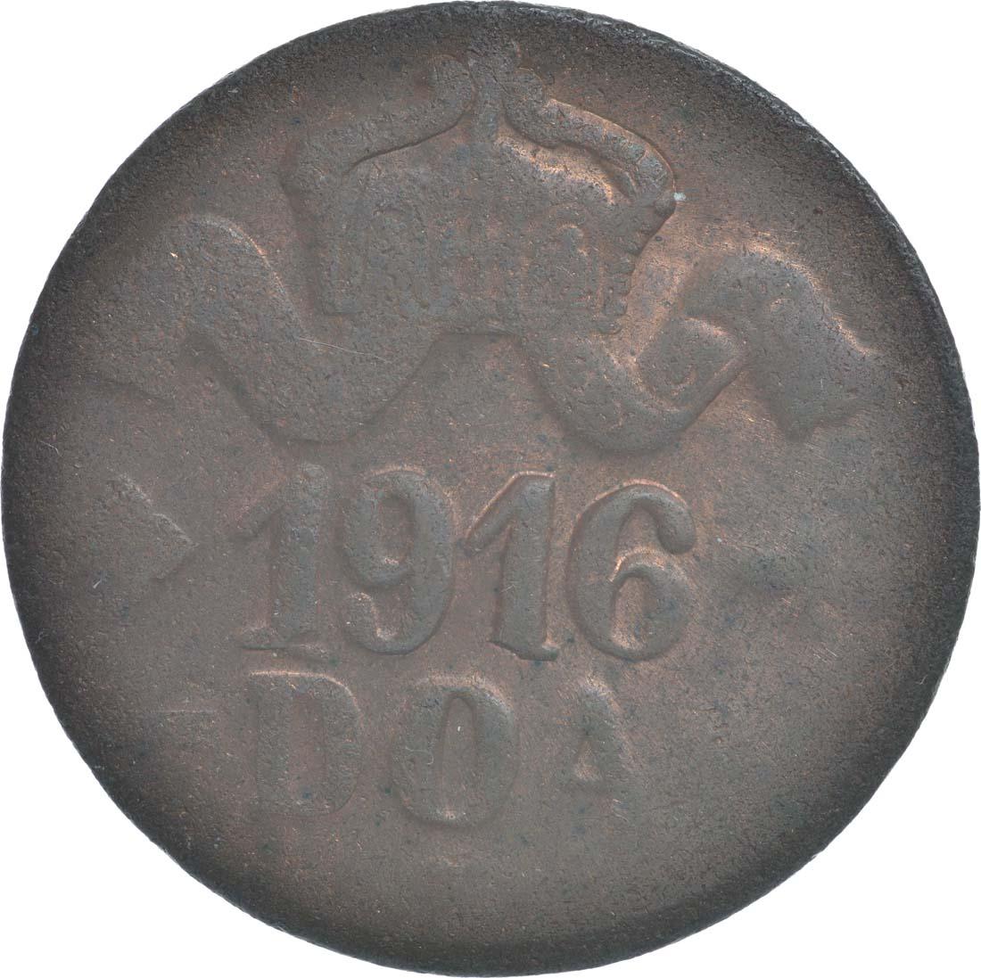 Rückseite:Deutschland : 20 Heller große Krone, Metall geprüft per Röntgenfluoreszenzanalyse -selten- 1916 ss.