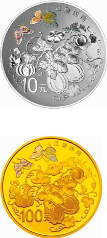 Lieferumfang:China : 110 Yuan Kürbis - Set (Fruchtbarkeit) - 7,77 g Gold + 31,10 g Silber  2015 PP