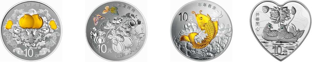Lieferumfang:China : 40 Yuan 4 x 10 Yuan Set 2015 mit Pfirsich (Langlebigkeit) + Kürbis (Fruchtbarkeit) mit Hologramm + Koi Karpfen (Gewinn) + Mandarinenten (Verbundenheit) je 1 Oz Silber  2015 PP