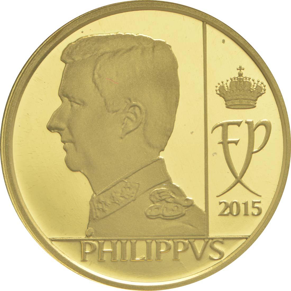 Vorderseite:Belgien : 12,5 Euro König Philip  2015 PP