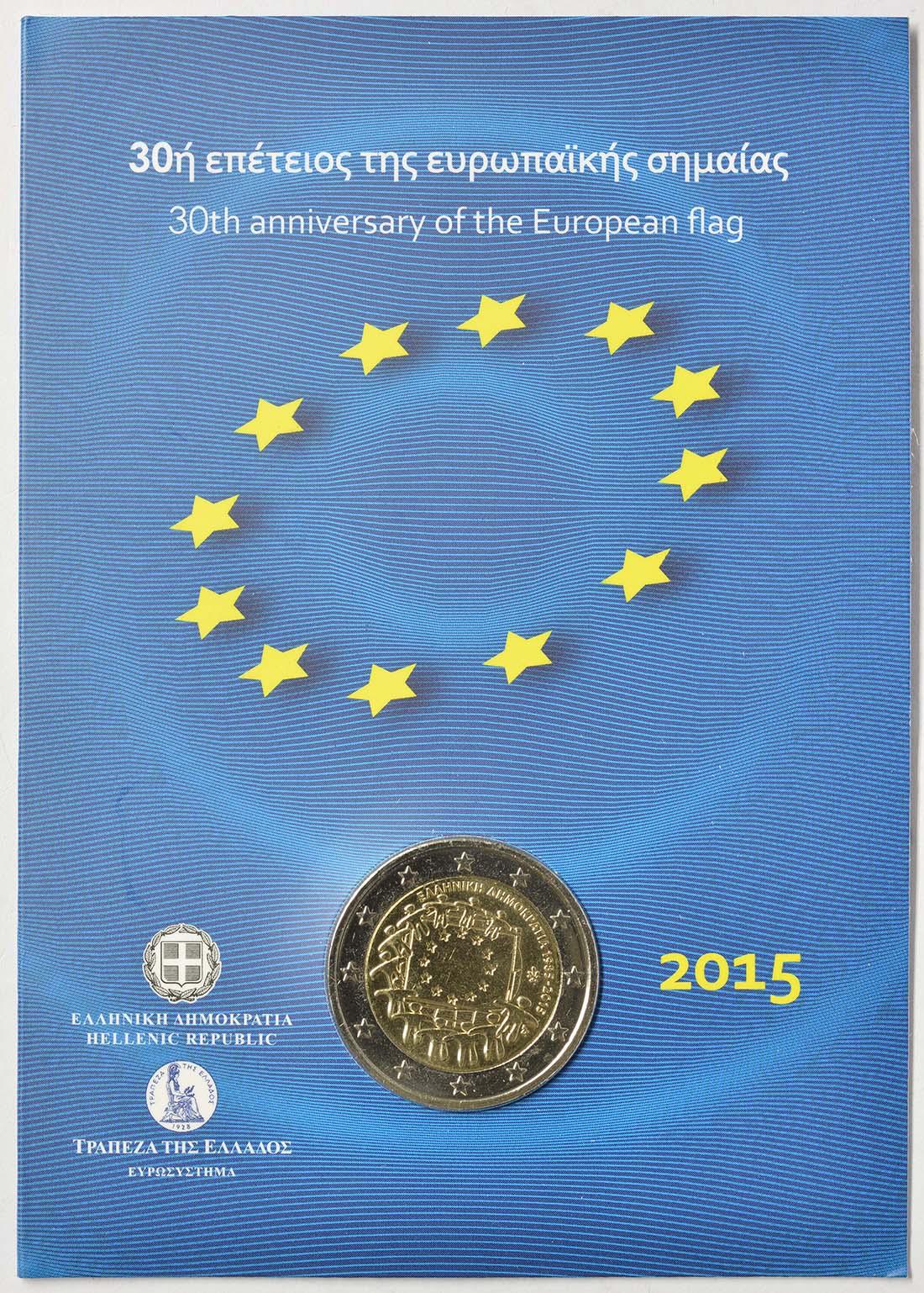 Griechenland : 2 Euro 30 Jahre Europäische Flagge  2015 Stgl.