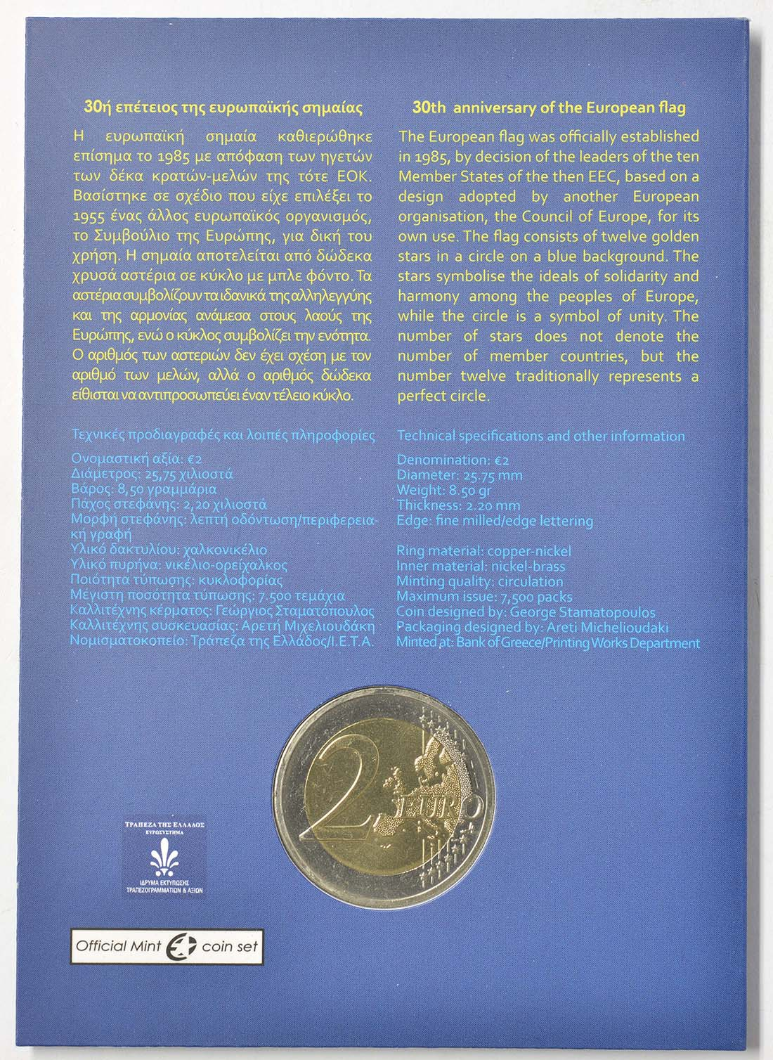 Zertifikat:Griechenland : 2 Euro 30 Jahre Europäische Flagge  2015 Stgl.