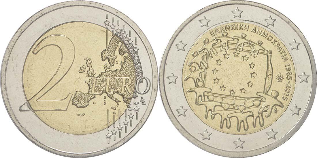 Lieferumfang:Griechenland : 2 Euro 30 Jahre Europäische Flagge  2015 bfr