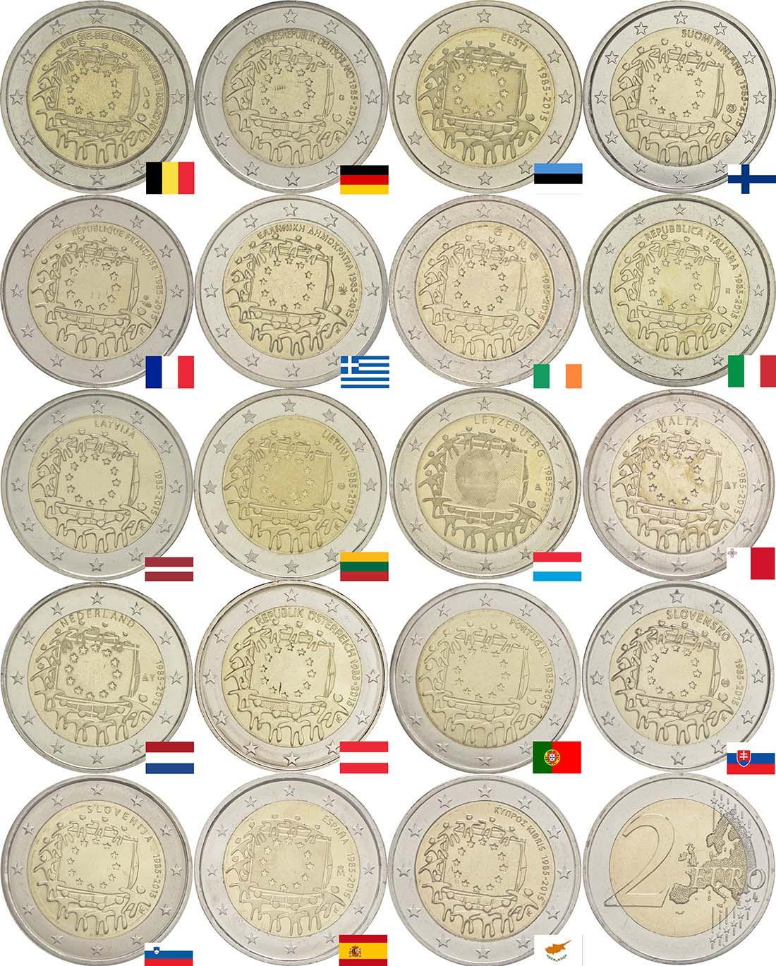 Lieferumfang:International : 2 Euro 30 Jahre Europäische Flagge Komplettsatz B, D (ein Prägebuchstabe unserer Wahl), EST,FIN, F, GR, IRL, I,LV, LT,L , M, NL, A, P, SK, SLO, E, CY  2015 bfr