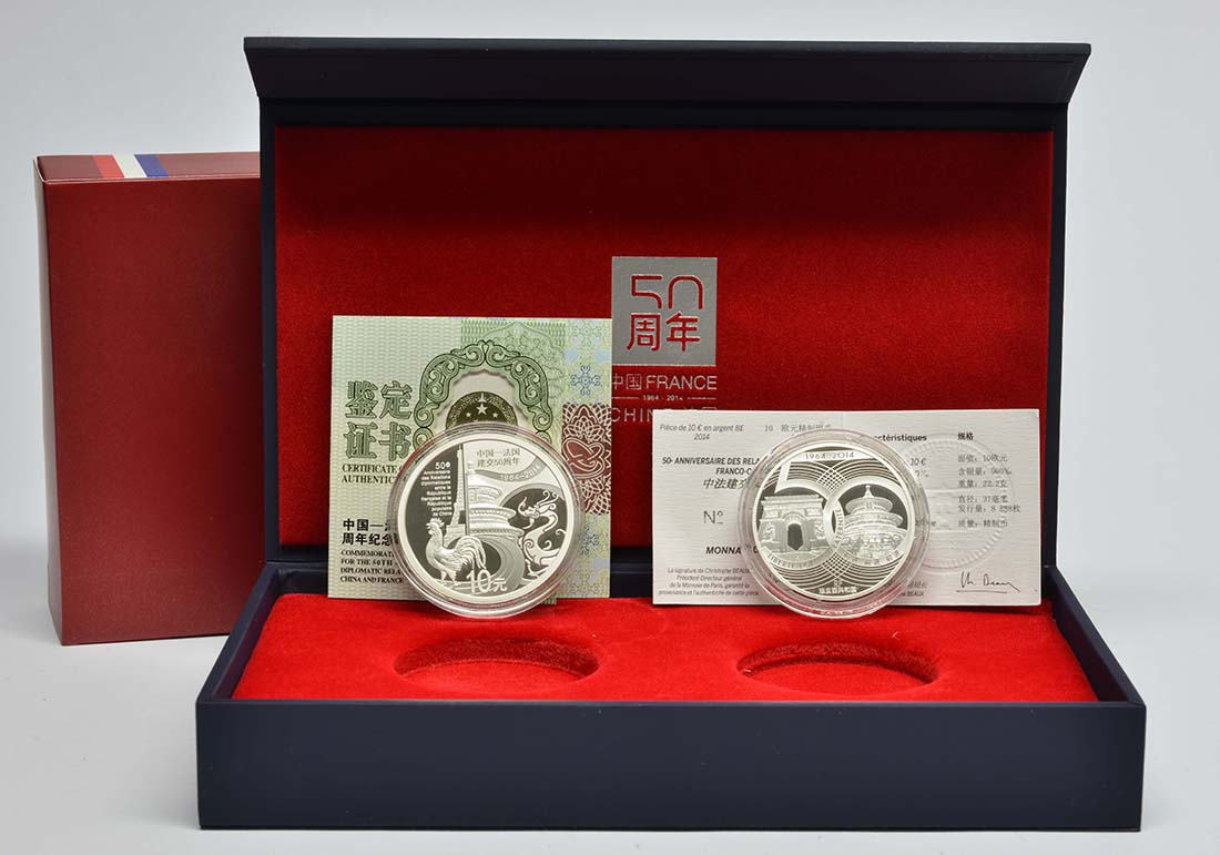 Lieferumfang:Frankreich : 10 Euro 50 Jahre diplomatische Beziehungen + 10 Yuan China  2014 PP