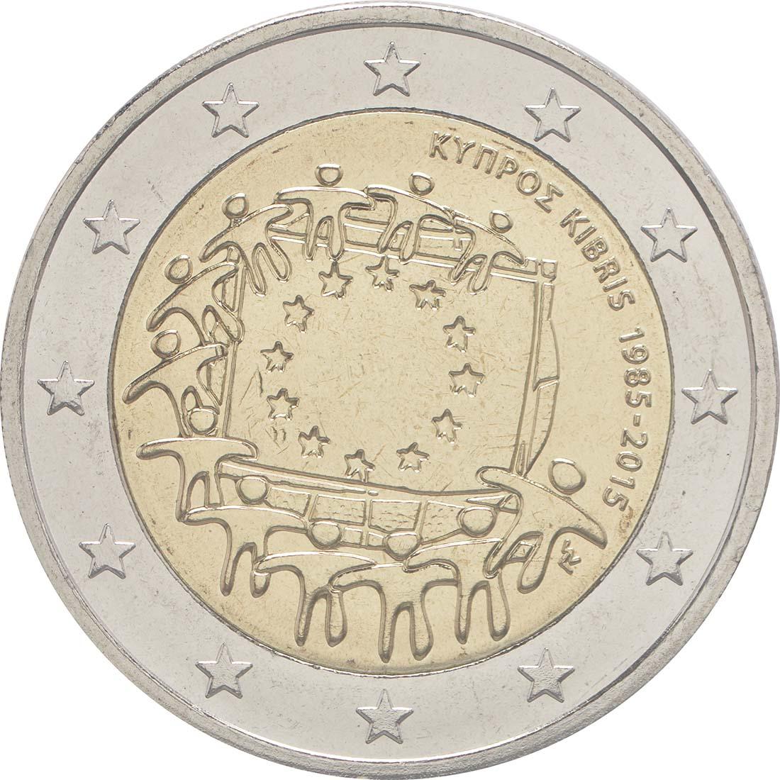 Rückseite :Zypern : 2 Euro 30 Jahre Europäische Flagge  2015 Stgl.