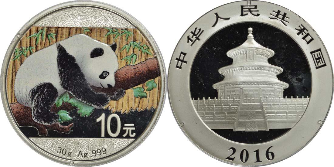 Lieferumfang:China : 10 Yuan Silberpanda farbig - Variante 2  2016 Stgl.