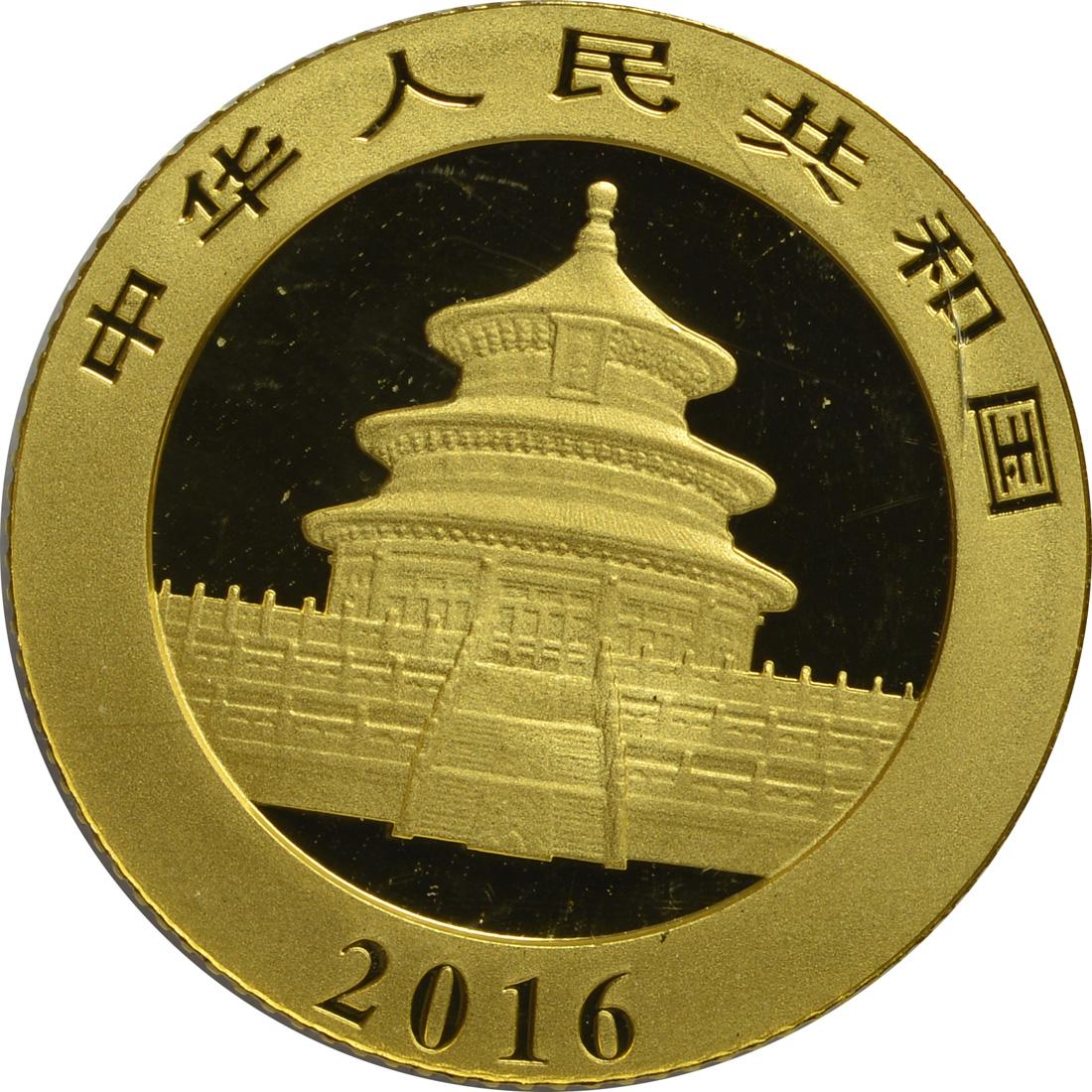 Rückseite :China : 50 Yuan Panda  2016 Stgl.