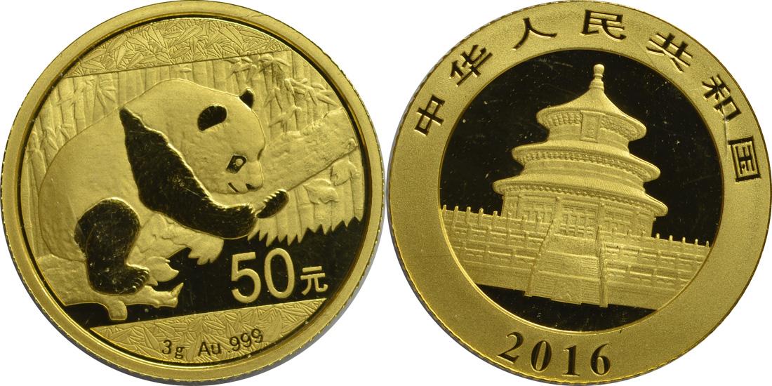 China : 50 Yuan Panda  2016 Stgl.