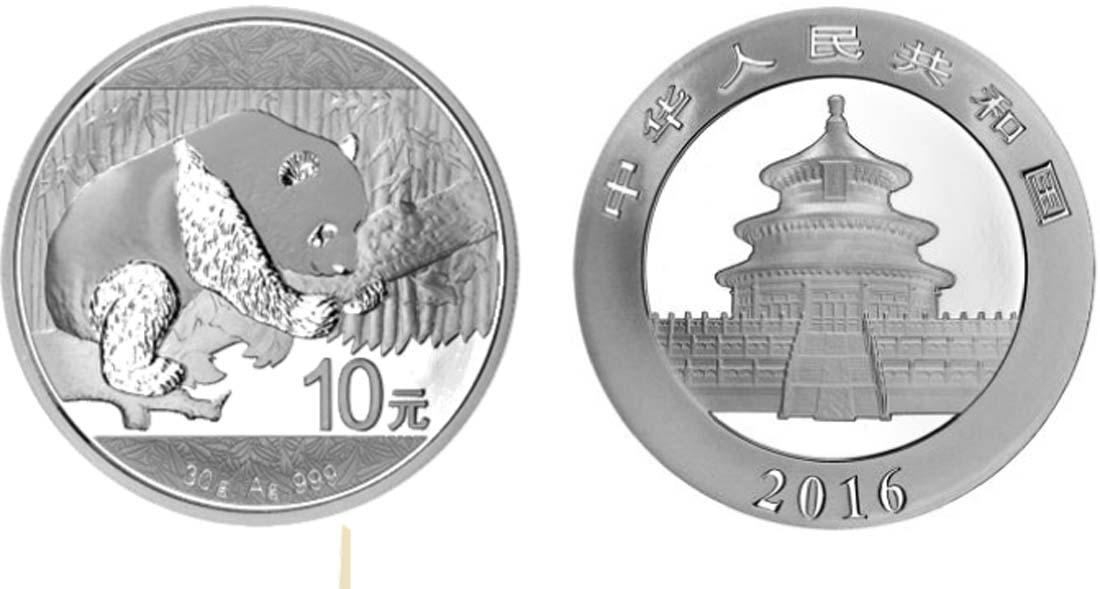 Lieferumfang:China : 10 Yuan Panda  2016 Stgl.