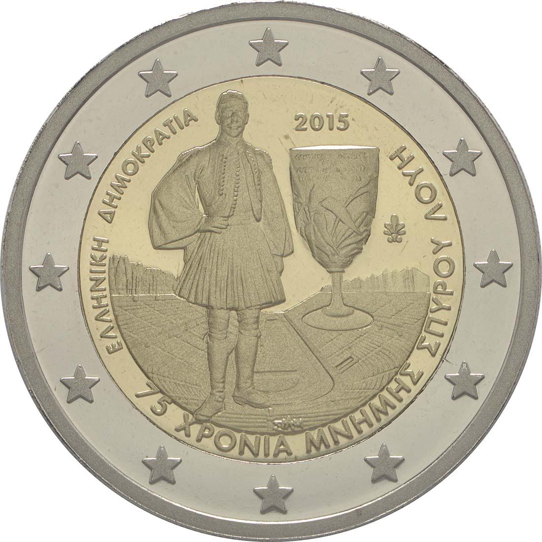 Rückseite :Griechenland : 2 Euro 75. Todestag von Spyros Louis  2015 PP