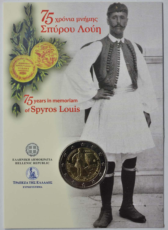 Griechenland : 2 Euro 75. Todestag von Spyros Louis  2015 Stgl.