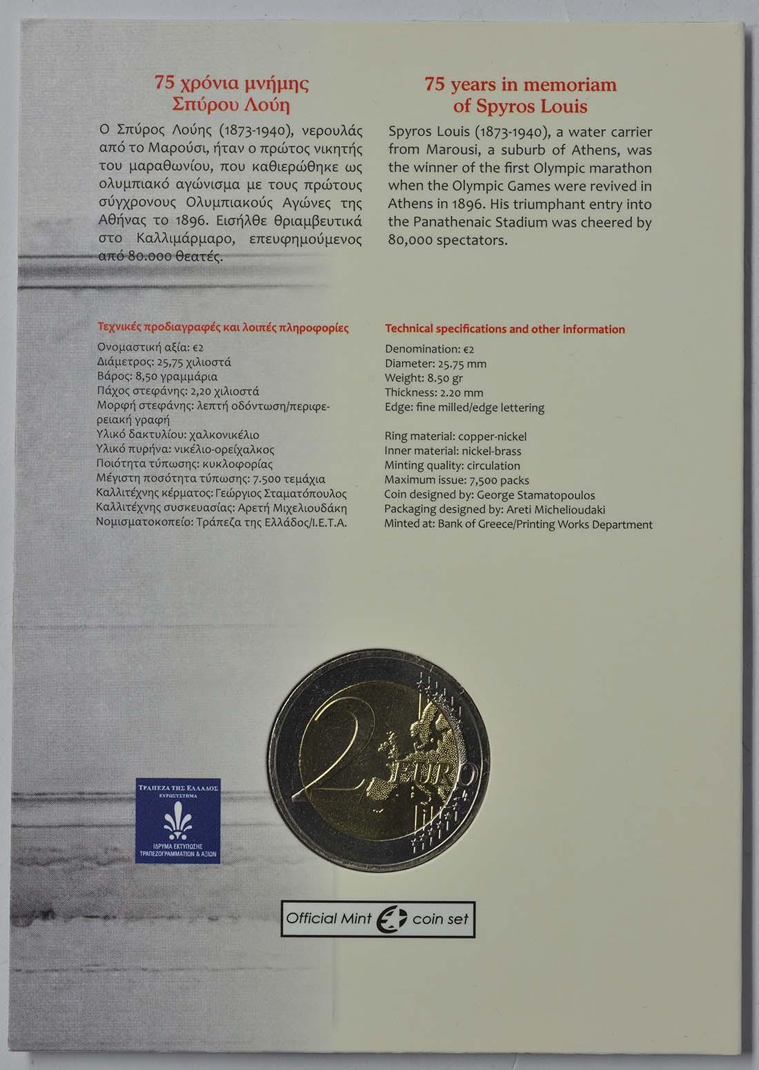 Zertifikat :Griechenland : 2 Euro 75. Todestag von Spyros Louis  2015 Stgl.