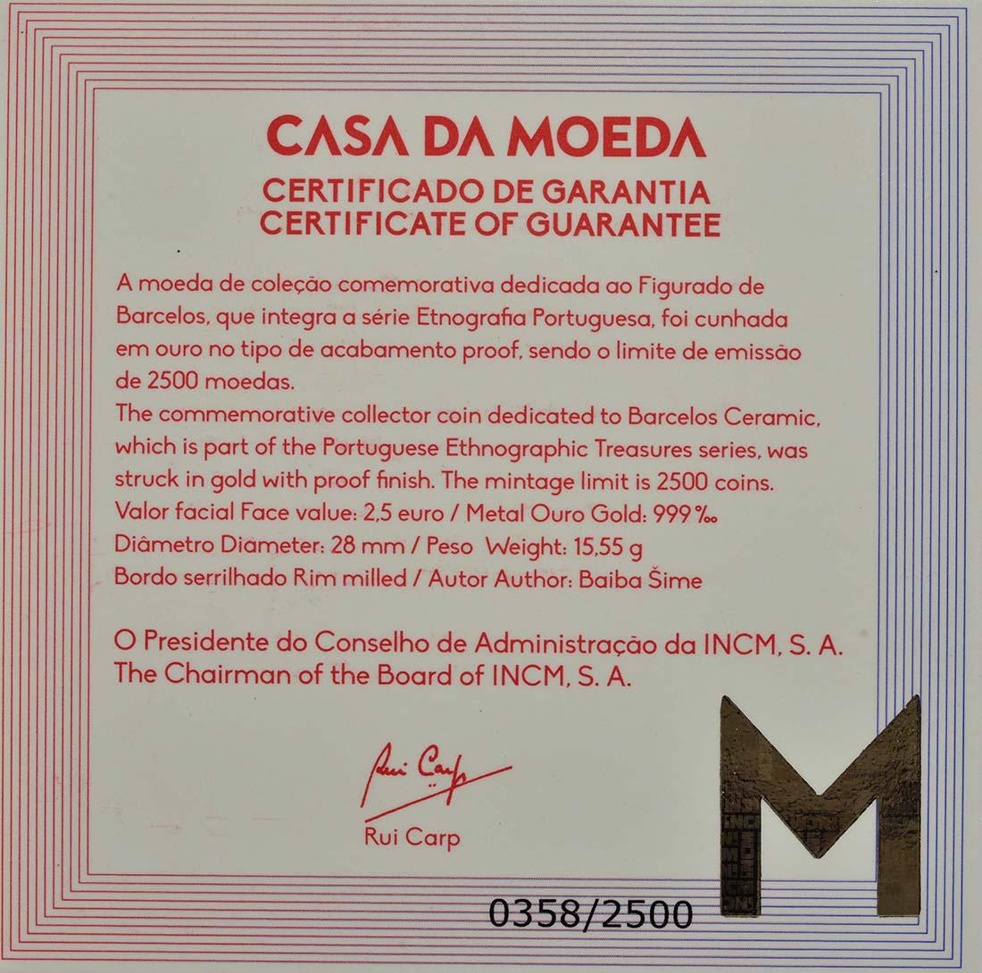 Zertifikat:Portugal : 2,5 Euro Barcelos Keramik  2016 PP
