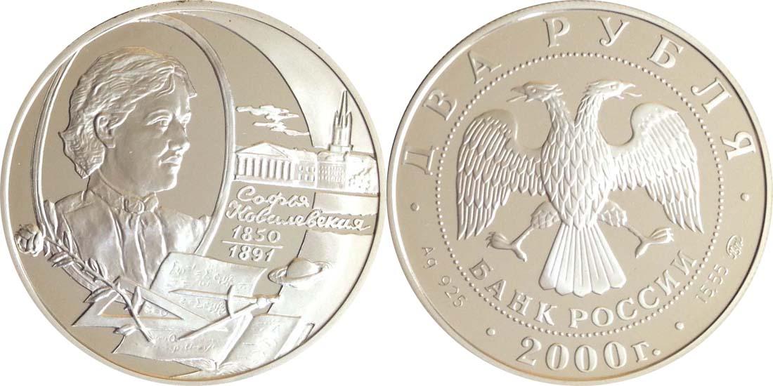 2000 rubel in euro