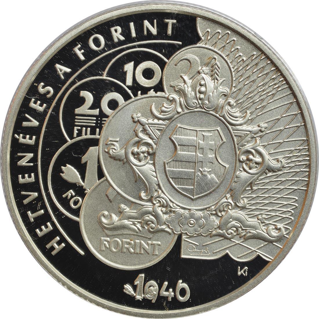 Vorderseite:Ungarn : 10000 Forint 70 Jahre Forint  2016 PP
