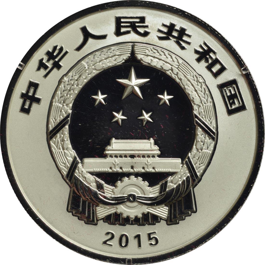 Rückseite:China : 10 Yuan Pfirsich - Langlebigkeit  2015 PP