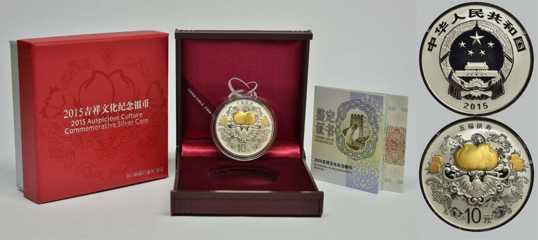 Lieferumfang:China : 10 Yuan Pfirsich - Langlebigkeit  2015 PP
