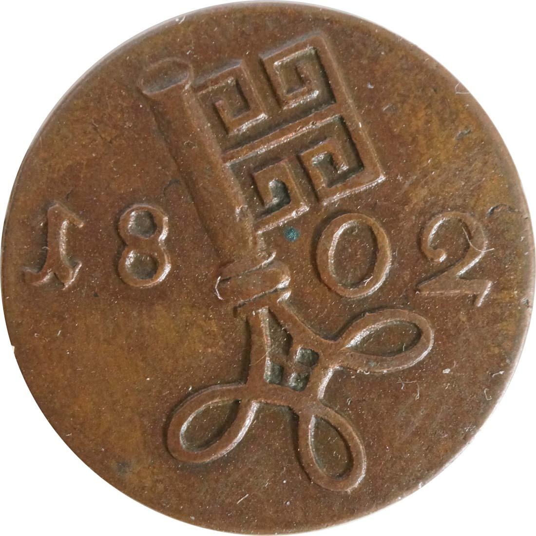 Rückseite :Deutschland : 2 1/2 Schwaren   1802 vz.