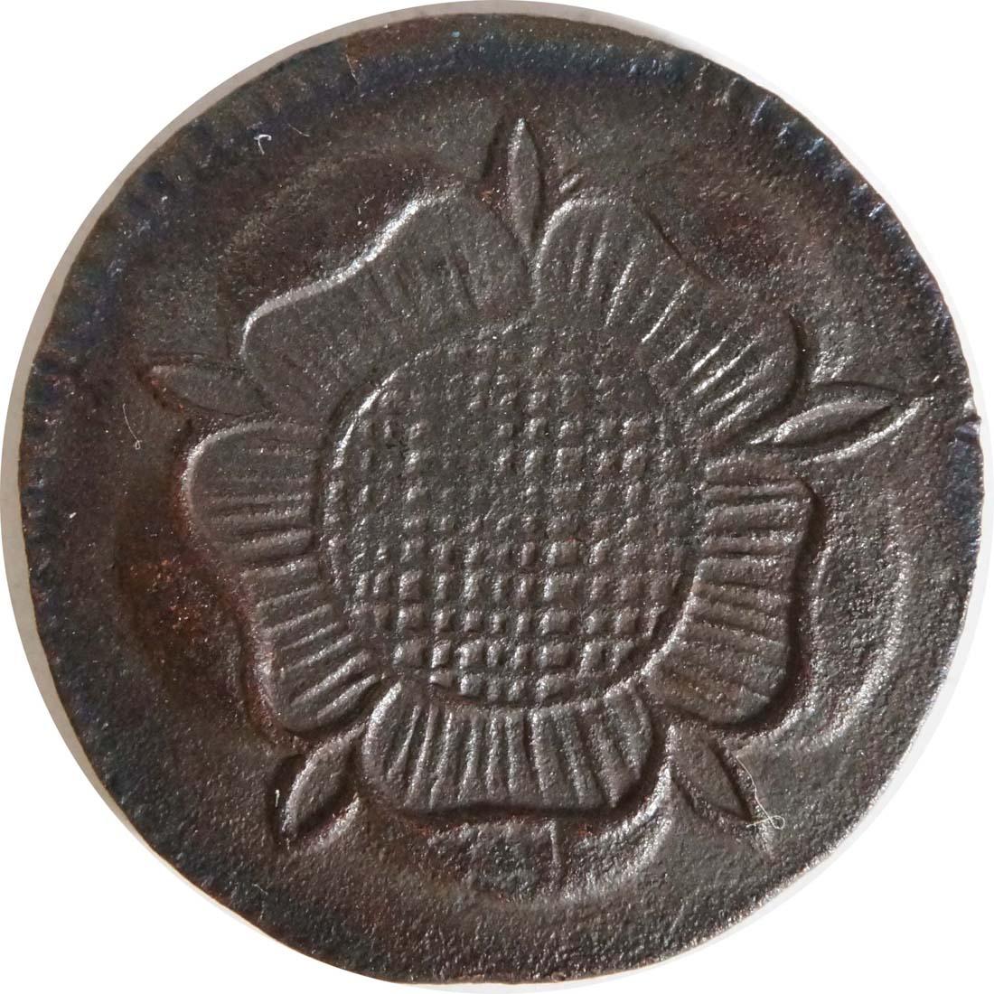 Rückseite:Deutschland : 1 Pfennig   1818 vz.