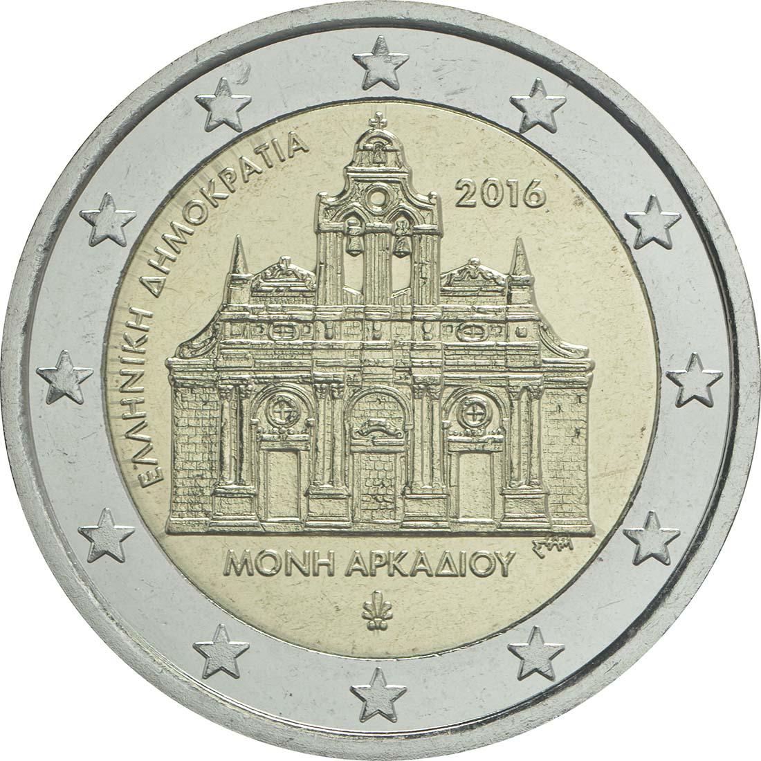 Rückseite:Griechenland : 2 Euro 150. Jahrestag der Brandstiftung im Arkadi-Kloster  2016 bfr