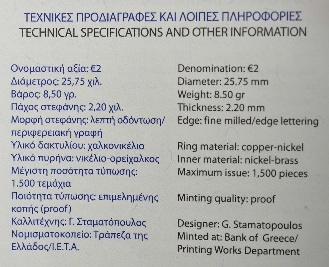 Zertifikat :Griechenland : 2 Euro 150. Jahrestag der Brandstiftung im Arkadi-Kloster  2016 PP
