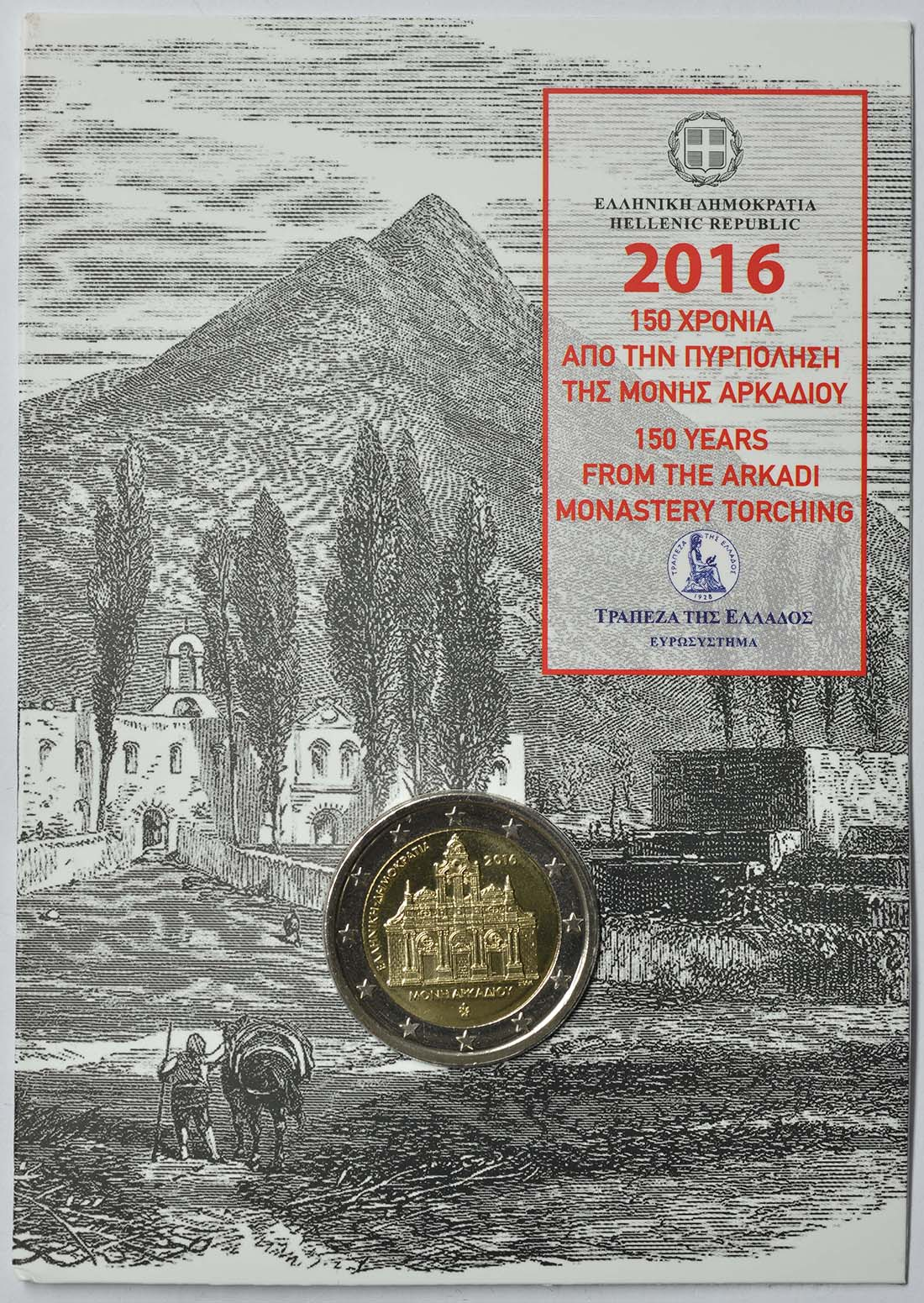 Lieferumfang:Griechenland : 2 Euro 150. Jahrestag der Brandstiftung im Arkadi-Kloster  2016 Stgl.