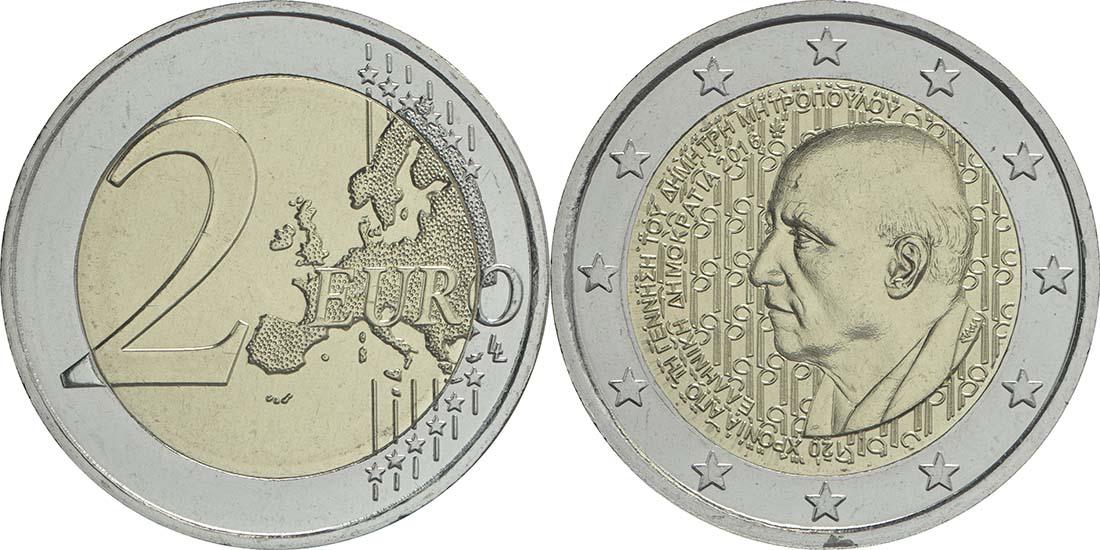 Lieferumfang:Griechenland : 2 Euro 120. Geburtstag von Dimitri Mitropoulos  2016 bfr