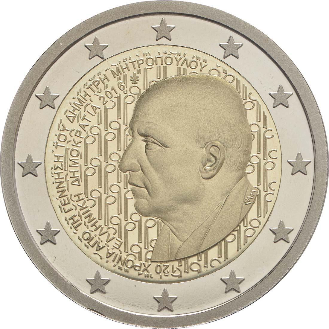 Rückseite:Griechenland : 2 Euro 120. Geburtstag von Dimitri Mitropoulos  2016 PP