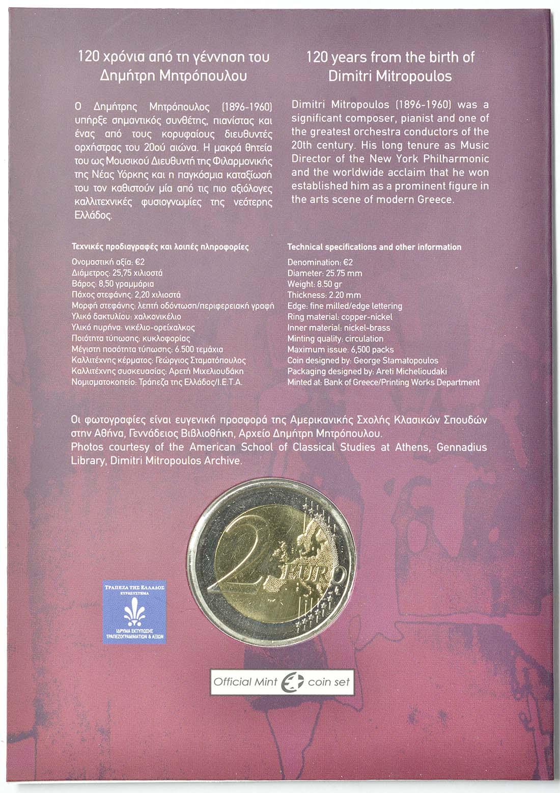 Zertifikat :Griechenland : 2 Euro 120. Geburtstag von Dimitri Mitropoulos  2016 Stgl.