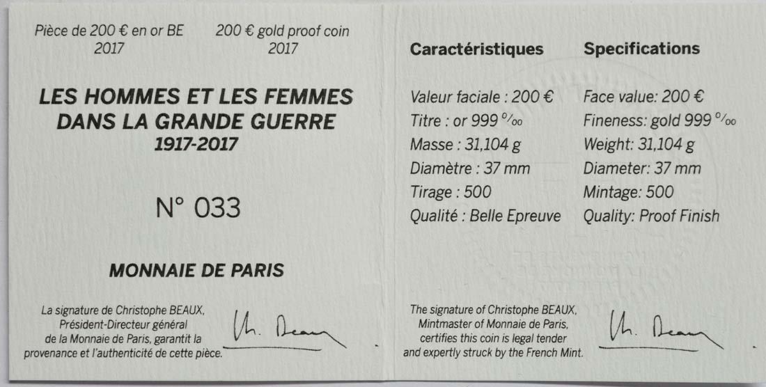 Zertifikat :Frankreich : 200 Euro Erster Weltkrieg  2017 PP