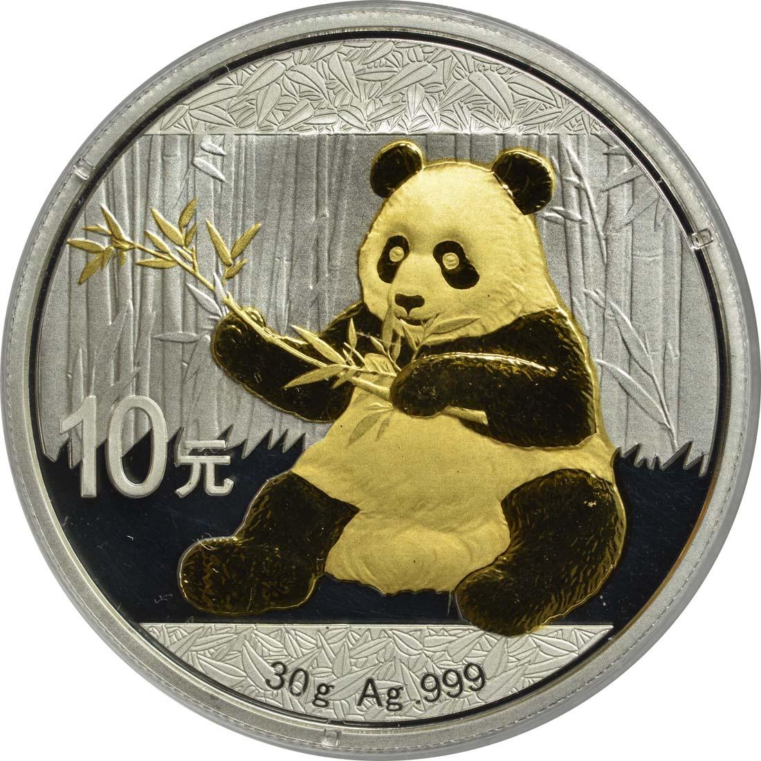 Vorderseite:China : 10 Yuan Silberpanda - teilvergoldet  2017 Stgl.